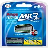 フェザー エフシステム替刃 MR3ネオ9個