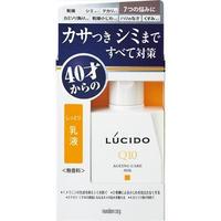 ルシード薬用トータルケア乳液 50g