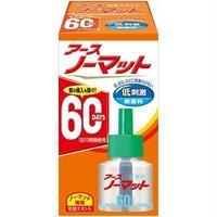 アースノーマット 取替えボトル60日用 無香料1本入