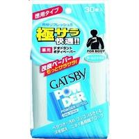 ギャツビー さらさらデオドラント ボディペーパー 徳用 30P クールシトラス (医薬部外品)