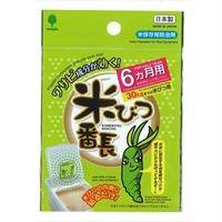 米びつ番長 6か月用