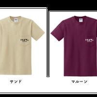 HdYsポケットTシャツ