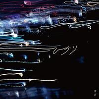 秀吉「ひかり」CD