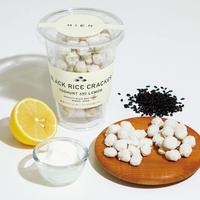 黒米ライスクラッカー(あられ)ヨーグルト&レモン
