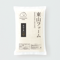 直治の米(精米)2kg