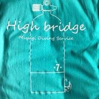 宮城ダイビングサービス ハイブリッジオリジナル7周年Tシャツ