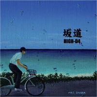 6th demo「坂道」