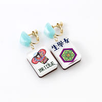 MIRAGE EARRING(Sky Blue)
