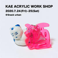 KAE ACRYLIC WORK SHOP 参加チケット