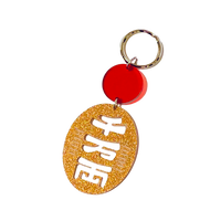 KAE ACRYLIC Key ring
