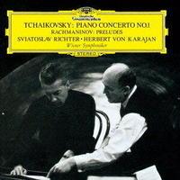 チャイコフスキー:ピアノ協奏曲第1番 リヒテル&カラヤン ハイレゾ DSD 2.8MHz