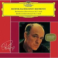 ラフマニノフ:ピアノ協奏曲第2番 スヴャトスラフ・リヒテル ハイレゾ DSD 2.8MHz
