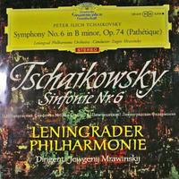 チャイコフスキー 交響曲第6番 「悲愴 」エフゲニー・ムラヴィンスキー  ハイレゾ 24bit/96kHz FLAC