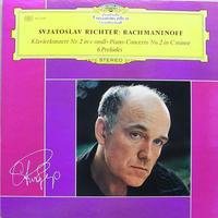 ラフマニノフ ピアノ協奏曲第2番 スヴィヤトスラフ・リヒテル ハイレゾ 24bit/96kHz FLAC