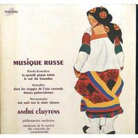 アンドレ・クリュイタンス はげ山の一夜 ロシア管弦楽曲集 ハイレゾ DSD 2.8MHz