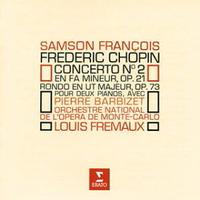 ショパン:ピアノ協奏曲第2番 サンソン・フランソワ ハイレゾ 24bit/96kHz FLAC