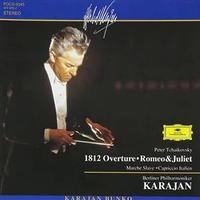 チャイコフスキー:大序曲「1812年」ほか カラヤン&ベルリン・フィル ハイレゾ 24bit/96KHz FLAC