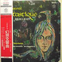 ベルリオーズ:幻想交響曲 アンドレ・クリュイタンス ハイレゾ DSD 2.8MHz