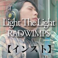[FREE] Light The Light【インスト音源】