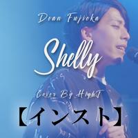 [FREE]   Shelly【インスト音源】