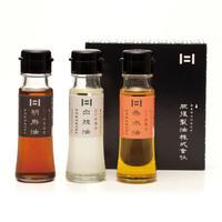 食用油ミニギフト(3本セット)