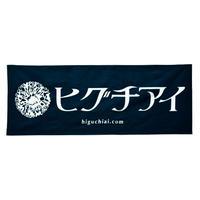 手ぬぐい/菊ロゴ