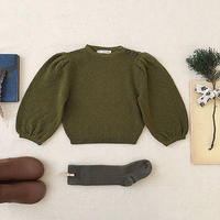 SOOR PLOOM / Agnes Sweater - MOSS