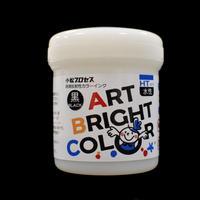 再帰性反射インク アートブライトカラー 水性HTタイプ 黒 200 g