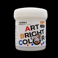 再帰性反射インク アートブライトカラー 油性HBタイプ 200 g(2液タイプ・架橋剤別途必要)