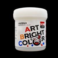 再帰性反射インク アートブライトカラー 油性EXタイプ 200 g