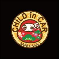 かがりん CHILD IN CAR チャイルドインカー 反射マグネットシート 110mm×110mm