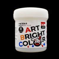 再帰性反射インク アートブライトカラー 油性EXタイプ 黒 200 g