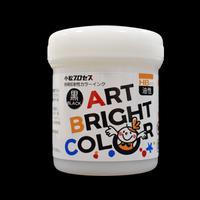 再帰性反射インク アートブライトカラー 油性HBタイプ 黒 200 g(2液タイプ・架橋剤別途必要)