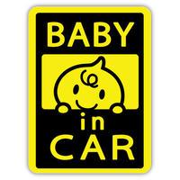 BABY IN CAR 反射マグネットシート 134mm×98mm