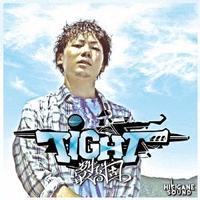 裂固 - TIGHT(ステッカー付)