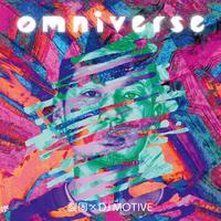 裂固-omniverse