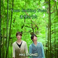 4th Single『Your Smiling Face / 希望のうた』
