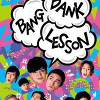 公演DVD
