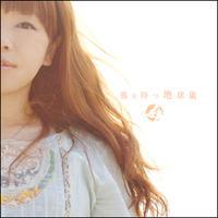 4th ALBUM 『風を待つ地球儀』