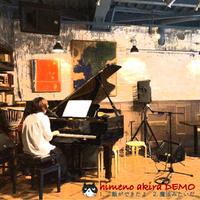 アルバム予告demo CD-R