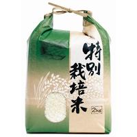 新米入荷!!【農薬を抑えたお米】特別栽培米 大分県玖珠産ひとめぼれ2kg