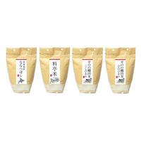 【いろんなお米が食べ比べ】北海道ななつぼし・料亭米・平戸の棚田米1kg×4袋のセット
