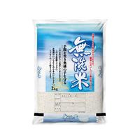 【綺麗なお水で洗ってあります】無洗米あぶ産こしひかり 2kg