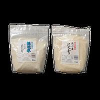新米入荷!!【お米の食べ比べセット】あぶ産こしひかりと無洗米のセット(1kg×2)