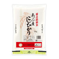 【隠れたお米の名産地】山口県あぶ産こしひかり 5kg