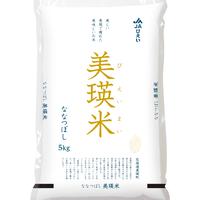 【10年連続特A受賞】北海道美瑛米ななつぼし 5kg