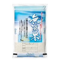【綺麗なお水で洗ってあります】無洗米あぶ産こしひかり 5kg
