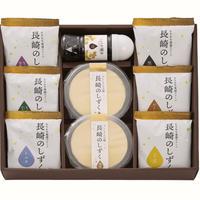 長崎九一庵のお豆腐ギフト「長崎のしずく」のお豆腐8種としょうが醬油付き・スイーツにも最適