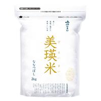 【7年連続特A受賞】北海道美瑛米ななつぼし 2kg