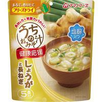 【生姜で免疫アップ】フリーズドライお味噌汁 しょうがと長ねぎ5食入り